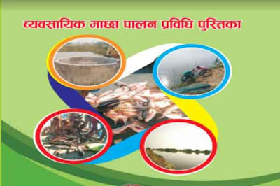 Fish Techncial Book PMAMP - PDF 2021