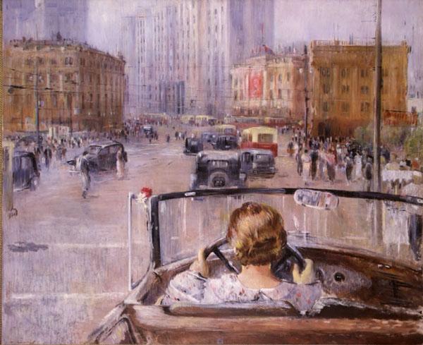 Юрий Пименов. Новая Москва.