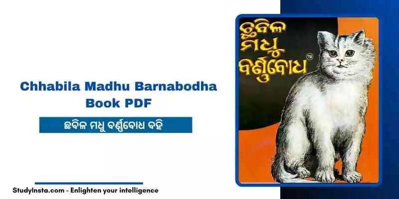 Odia Chhabila Madhu Barnabodha Book PDF