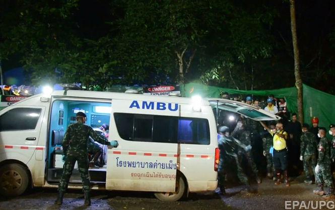 Із печери в Таїланді врятували усіх дітей і їхнього тренера