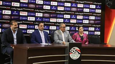 اعلان جدول المباريات المؤجلة وأول 4 جولات بعد استئناف الدورى