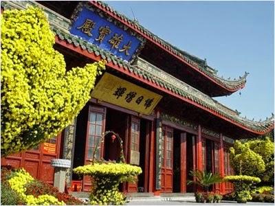 วัดเซียงกว๋อซื่อ (Xiangguo Temple)