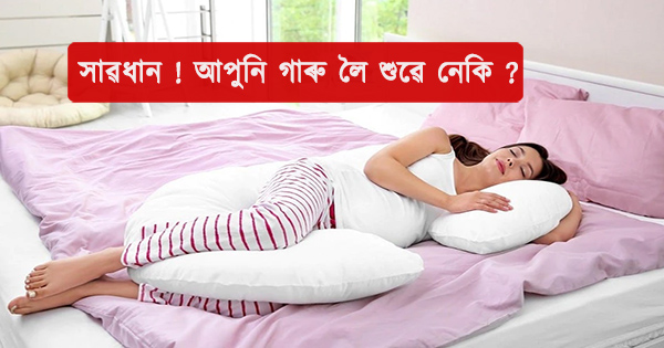 Health Benefits of using Pillow