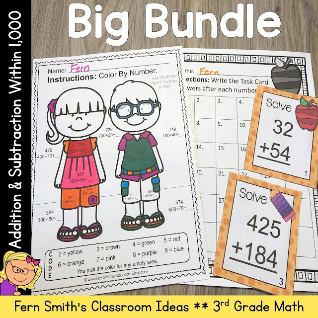 3rd Grade Go Math Chapter 1 Addition & Subtraction Within 1,000 BIG Bundle