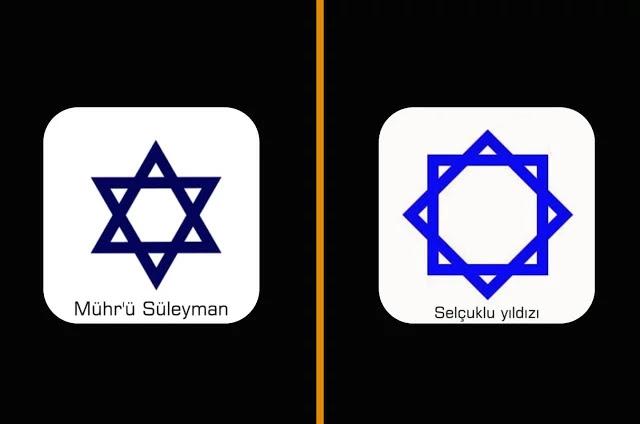 Davud yıldızı, Süleyman mührü ve Selçuklu yıldızı