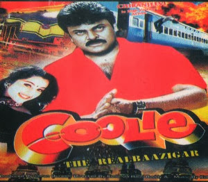 Poster Of Coolie The Real Baazigar (1993) In hindi dubbed Dual Audio 300MB Compressed Small Size Pc Movie Free Download Only At worldfree4u.com