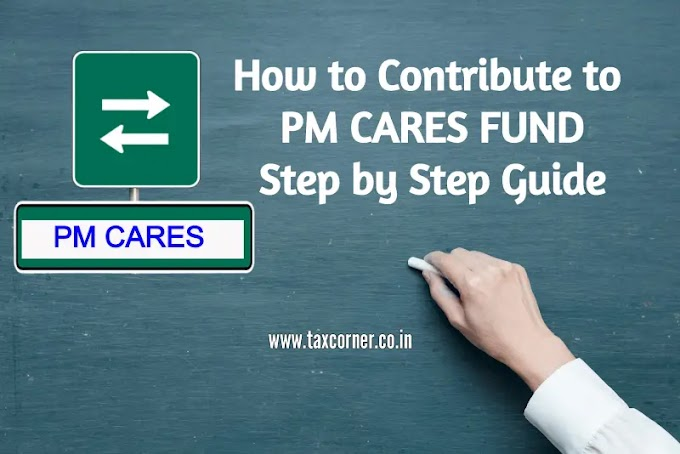 How to Contribute to PM CARES FUND