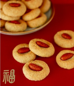 healthy chinese new year cookie recipe with almond