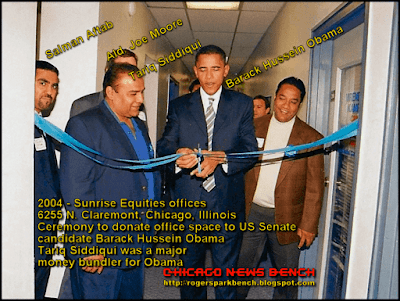 Barack Obama and Tariq Saddiqui at Sunrise Equities offices, 2004