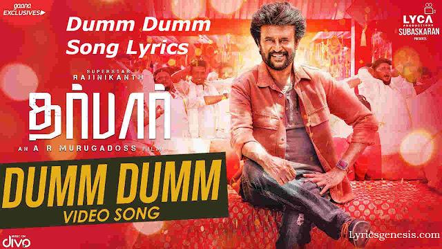 Darbar Dumm Dumm Song Lyrics