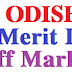 SAMS Odisha SCERT Result 2019: Merit LIst & Cut off Marks @samsodisha.gov.in