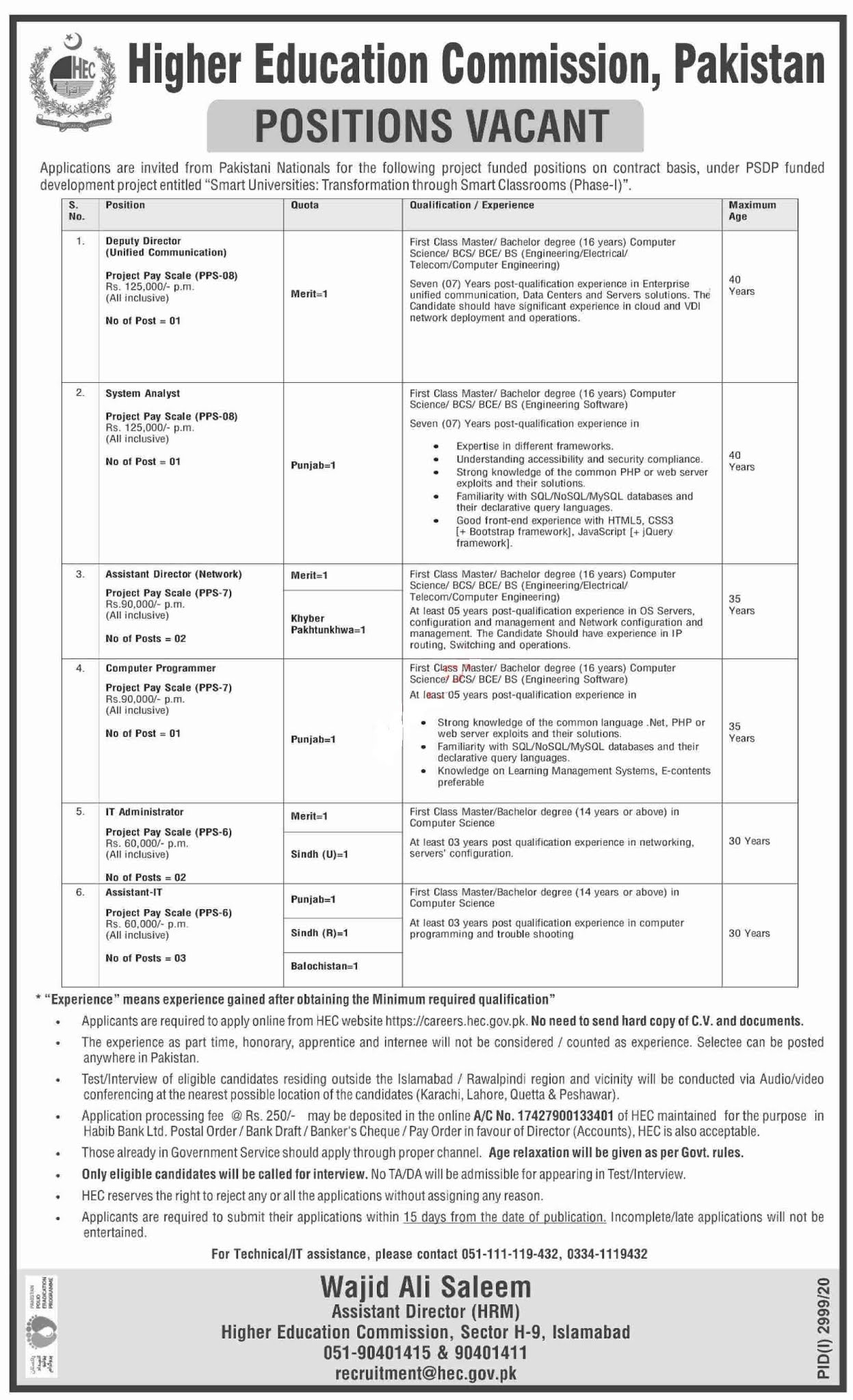 Higher Education Commission HEC Pakistan Jobs 2020 for Computer Programmer, IT Administrator, Assistant IT