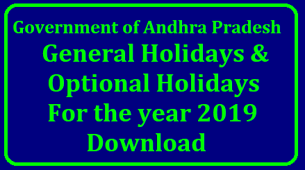 AP General Holidays and Optional Holidays for the year 2019 – Declared. ORDER:- The following Notification shall be published in the next issue of Andhra Pradesh extra-ordinary Gazette: NOTIFICATION 1. The Government of Andhra Pradesh direct that the days specified in Annexure-I shall be observed as General Holidays by all the State Government Offices excluding the holidays falling on Sundays shown in Annexure-I (A) and Optional Holidays shown in Annexure-II except the Optional Holidays falling on Sundays shown in Annexure-II(A) during the year 2019. /2018/11/ap-general-holidays-and-optional-holidays-for-the-year-2019-download.html  Options