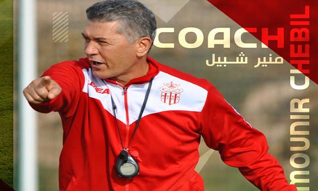 التونسي منير شبيل مدربا جديدا لحسنية اكادير