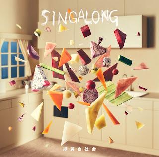 Ryokuoushoku Shakai – SINGALONG (Album)