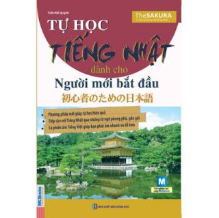 Tự Học Tiếng Nhật Cho Người Mới Bắt Đầu (Tái Bản) ebook PDF-EPUB-AWZ3-PRC-MOBI