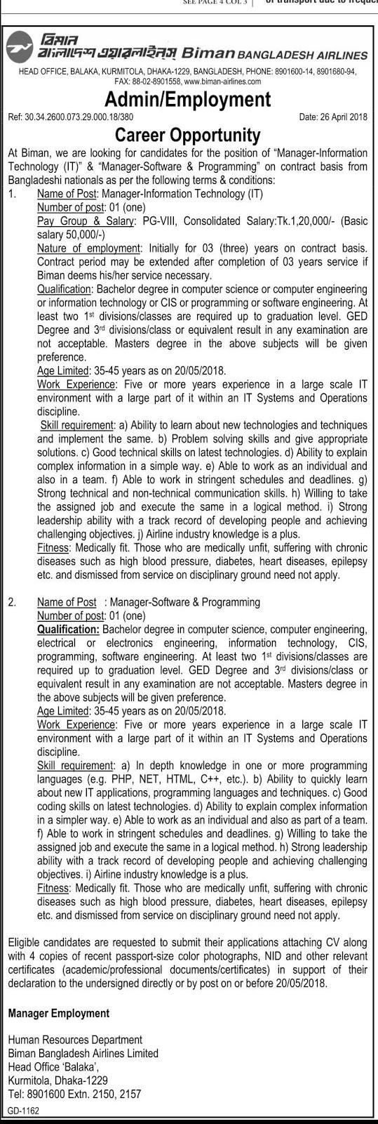 Biman Bangladesh Airlines Limited (BBAL) Admin Job Circular 2018