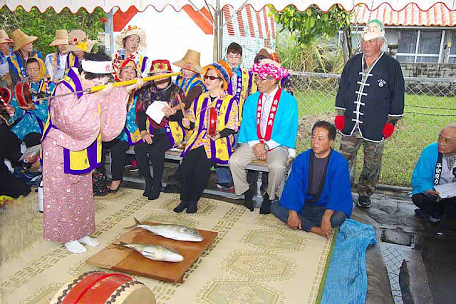 woman, kimono,spear,fish,tent