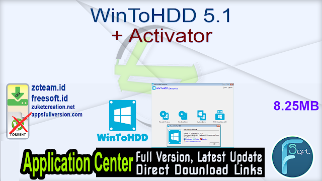 WinToHDD 5.1 + Activator