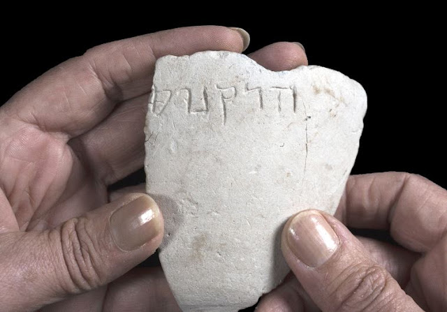 2,100 year old engraved stone bowl discovered in Jerusalem