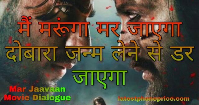Marjaavaan-Movie-Dilouges-whatsapp-DP