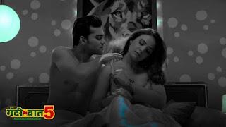 Gandii Baat Season 5 Episodes 3 Download Happy Valentine's Day