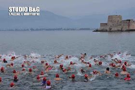 Δόθηκε η εκκίνηση για το Nafplio Energy Triathlon