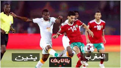 مشاهدة مباراة المغرب وبنين