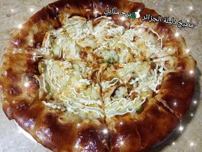 بيتزا محشية الجوانب