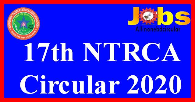 17th NTRCA Circular 2020