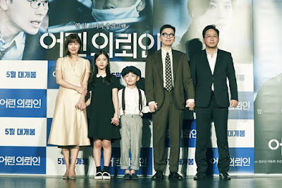 pemain film korea my first client