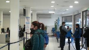 Día del Trabajador Previsional Argentino