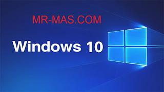 windows 10 udate may 2020 logo