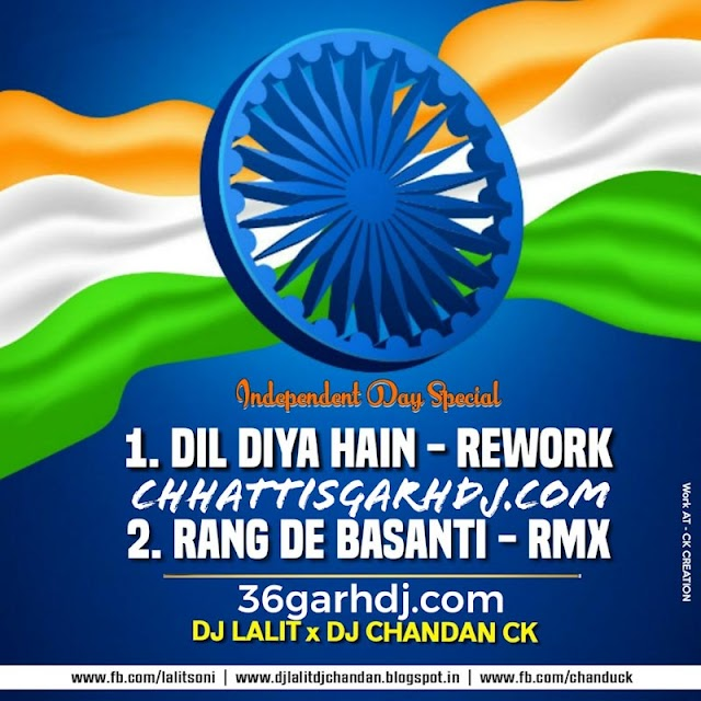 Dil diya Hai Rework Remix dj Lalit & dj Chandan CK deshbhakti dj Song ( Republic day & independent day Special ) Best dj Remix