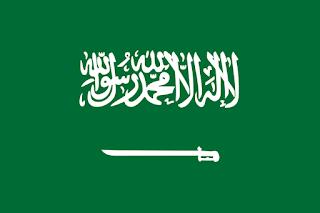Nama Mata Uang Negara Saudi Arabia