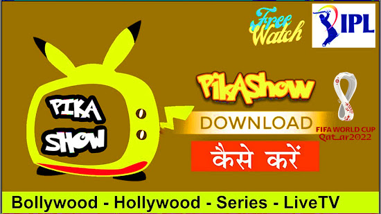 Pikashow TV