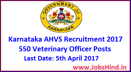 Karnataka AHVS Recruitment 2017