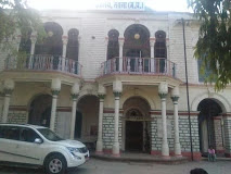 Indira Girls College