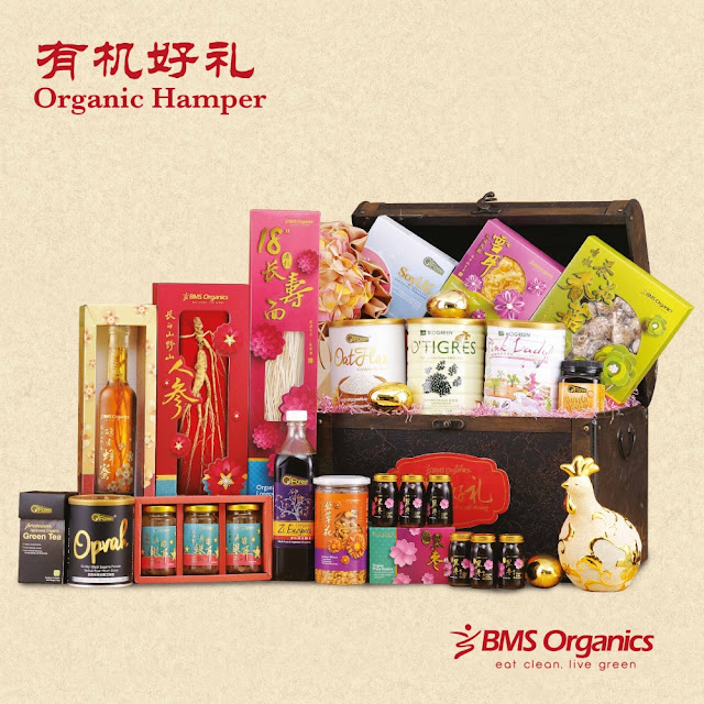 BMS Organics Healthy & Nutritious Chinese New Year Organic Hampers 2017 RM 1198