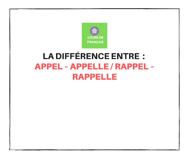 La différence entre   APPEL – APPELLE  RAPPEL – RAPPELLE