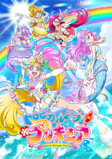 Tropical-Rouge! Precure Opening/Ending Mp3 [Complete]