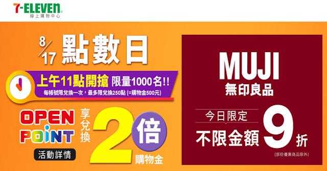 【愛奇藝】VIP序號/會員免費7天序號分享(隨時更新)! @ 酷碰集散地