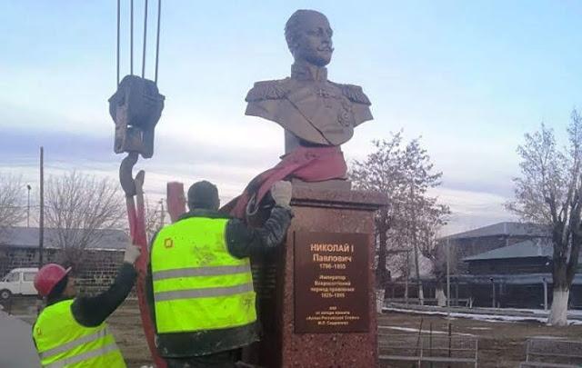 Inauguran busto del emperador Nicolás I en Armenia