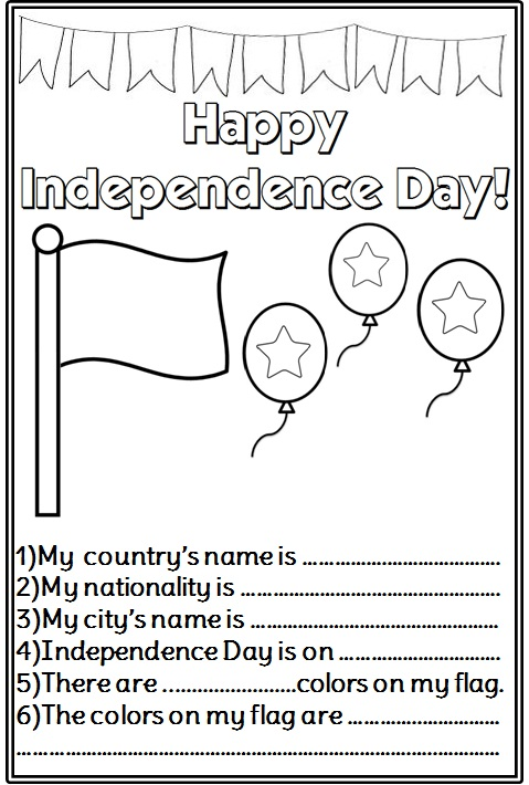 Essay on independence day in english for class 4