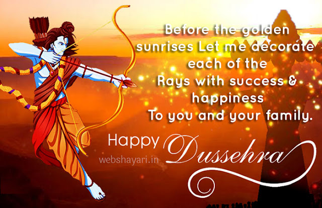 happy dussehra wishes quotes photo download
