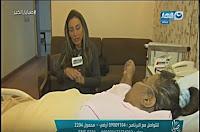 """برنامج صبايا الخير 15/2/2017 ريهام سعيد و مريضة السمنة """"منى"""""""