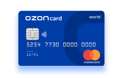 Ozon.Card - интернет банк и карта с кешбэком