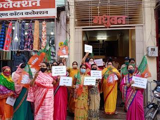 हरियाणा में कांग्रेसियों द्वारा महिलाओं का अपमान किये जाने के विरोध में किया घेराव