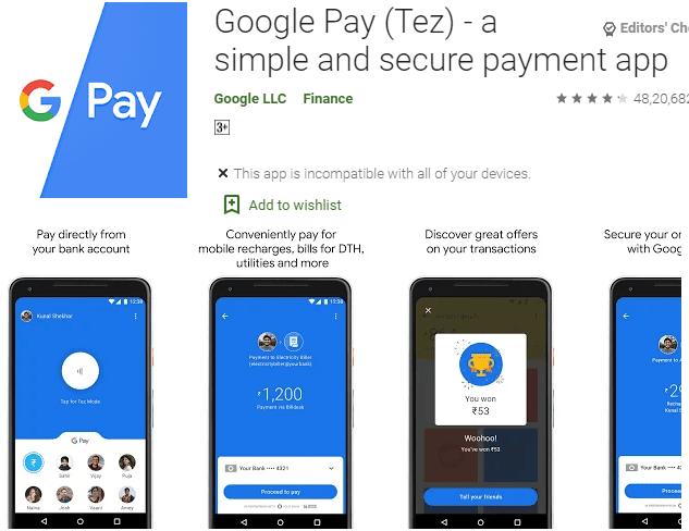Google Pay (GPay)