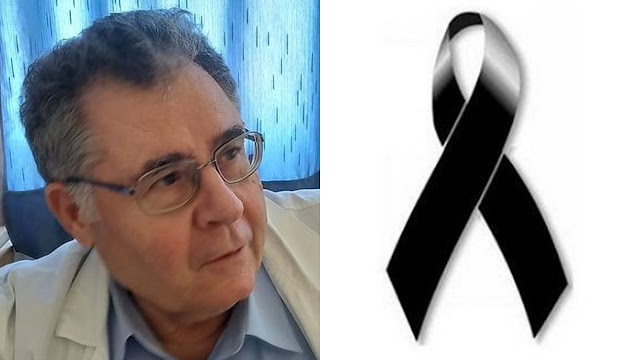 Συλλυπητήριο μήνυμα του Ιατρικού Συλλόγου Αργολίδας για την απώλεια του  Ανδρέα Παπαϊωάννου